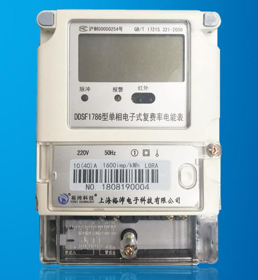 单相GPRS载波电表